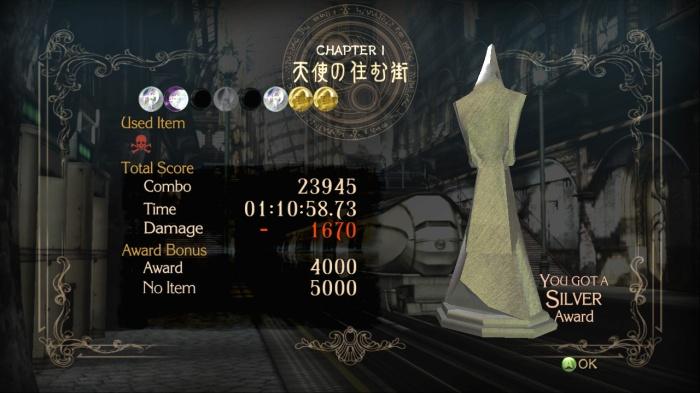 09_chapterresult_bayo1
