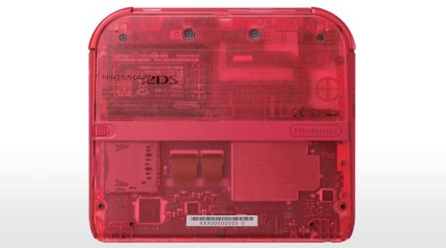 CMM_3DS_PokemonAlphaSapphireOmegaRuby_hardware_Red_Back_mediaplayer_large