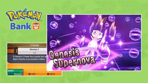 pokemon-bank-169-en