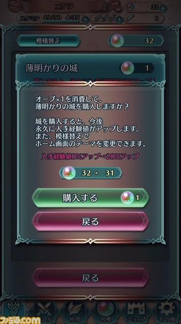 19-l_588ee5fd9b92c
